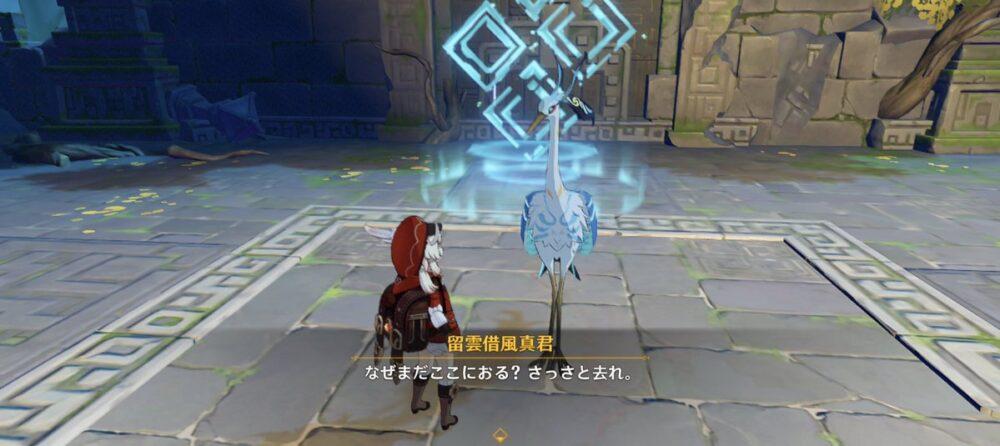 5ch アッシュ テイル 【Ash tale】アッシュテイル